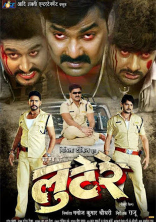 Poster Of Lootere In Hindi Dubbed 300MB Compressed Small Size Pc Movie Free Download Only At worldfree4u.com
