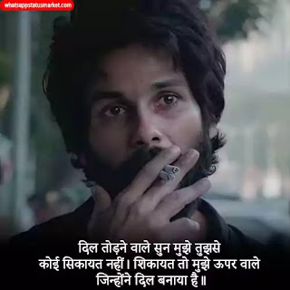 dhoka ki shayari image in hindi
