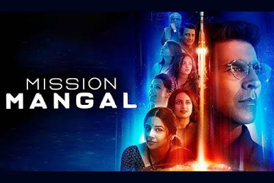 خۆشترین فلمی هندی به دۆبلاژی كوردی Mission Mangal 2019 راجو