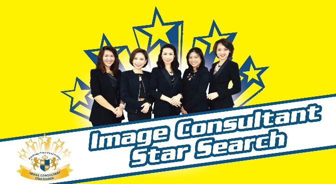 MABIC concludes Malaysia's 1st ever Image Consultant Star Search with Pomp & Style