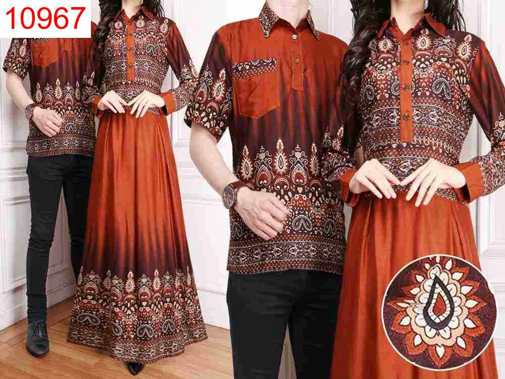 I7 COUPLE BROWN - 10967