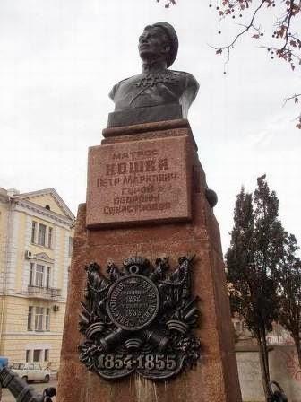 Памятник Петру Кошке в Севастополе