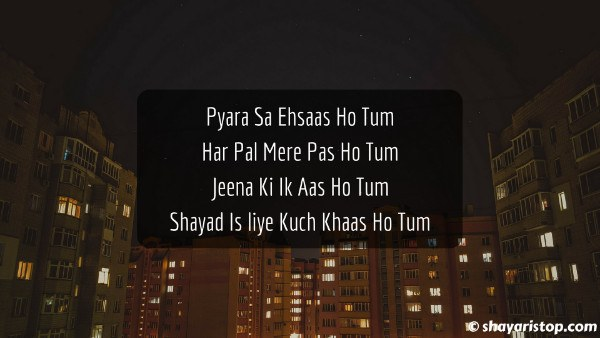 Shayari for Love ❤️ Best 👌 Collection with Images