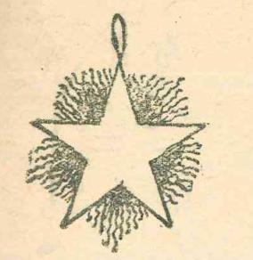 плоская звезда из бумаги