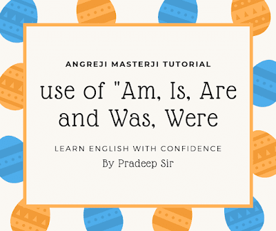 Learn the use of is, am, are and was, were in English grammar, with help of this post you will learn how to use of is, am, are and was, were  in spoken English..