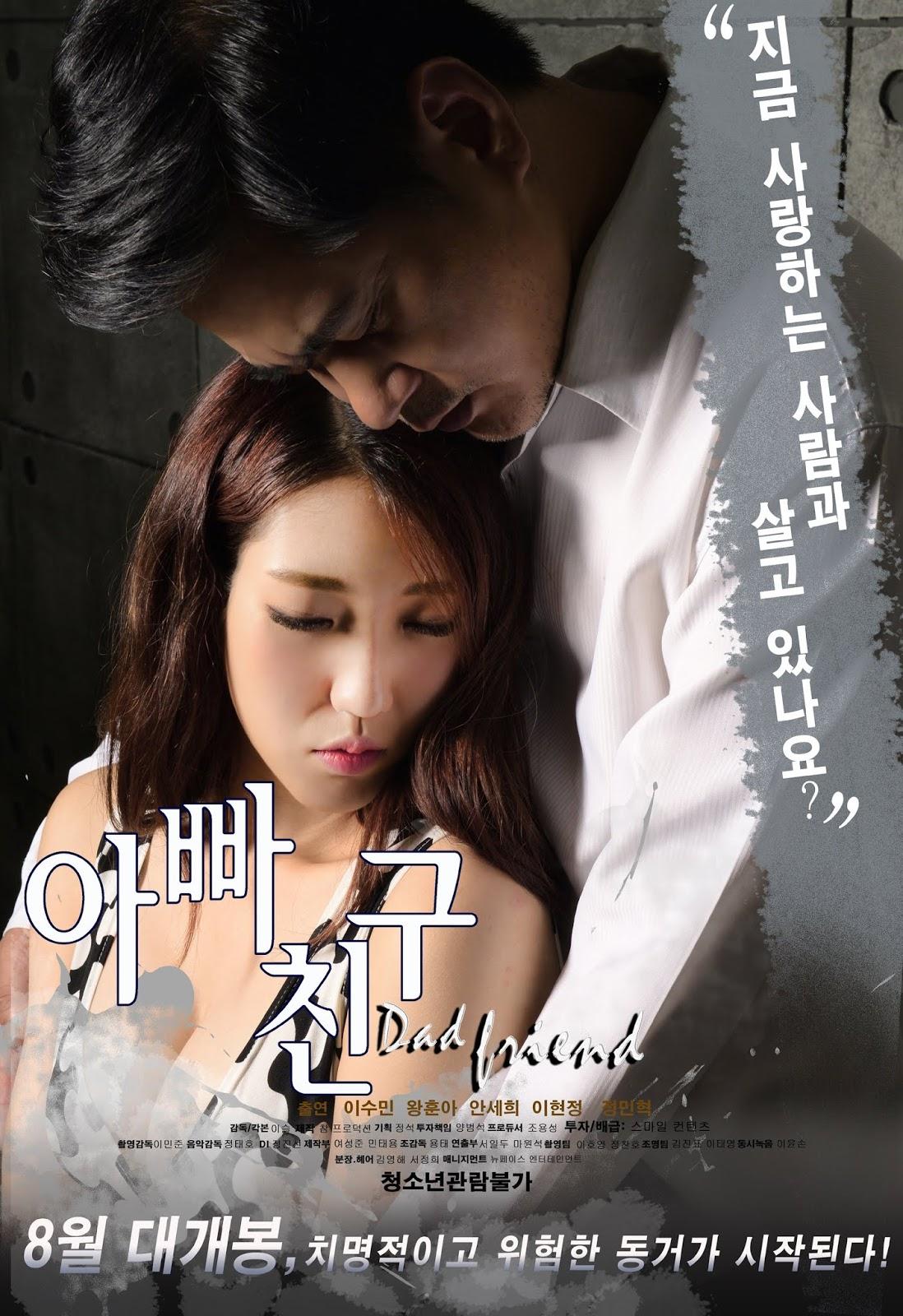 Dad's Friend Full Korea 18+ Adult Movie Online Free