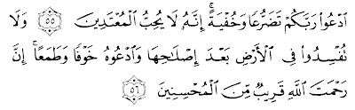 TAFSIR QS. AL-A'ROF, AYAT 55 : ADAB BERDO'A