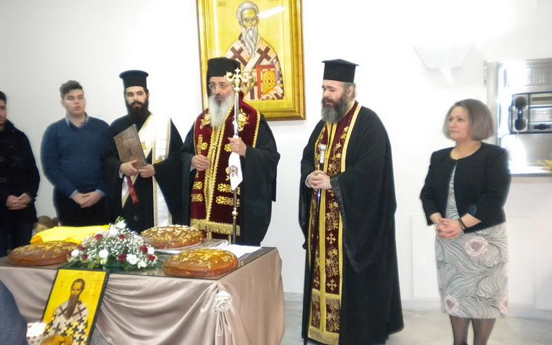 Κοπή πίτας στο Σταυρίδειο Ίδρυμα «Ο Άγιος Κυπριανός»