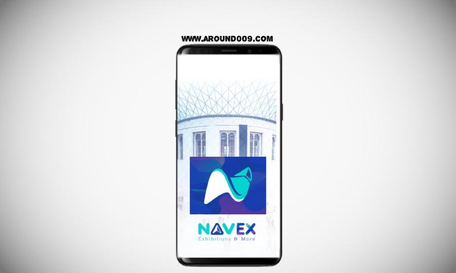 تحميل تطبيق نافكس Navex شرح لتطبيق نافكس السعودي  تطبيق #نافكس يمكنك من زيارة المعارض والمؤتمرات من خلال شاشة هاتفك. فقط قم بتحميل التطبيق تطبيق #نافكس يمكنك من زيارة المعارض تحميل تطبيق نافكس -  تنزيل تطبيق نافكس Navex Download -  تنزيل تطبيق نافكس Navex Download -تنزيل-تطبيق-نافكس-navex-down...  رابط مباشر من أجل تنزيل تطبيق نافكس Navex Download علي الكمبيوتر والأندرويد apk   تنزيل تطبيق نافكس Navex Download -