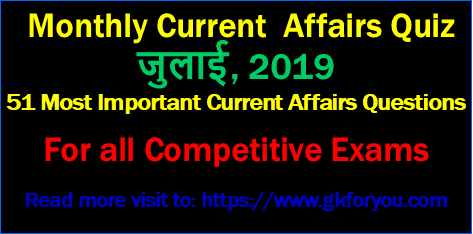 75 Important Monthly Current Affairs Quiz July, 2019
