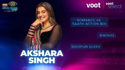 Bigg Boss OTT Contestant 3 - Akshara Singh