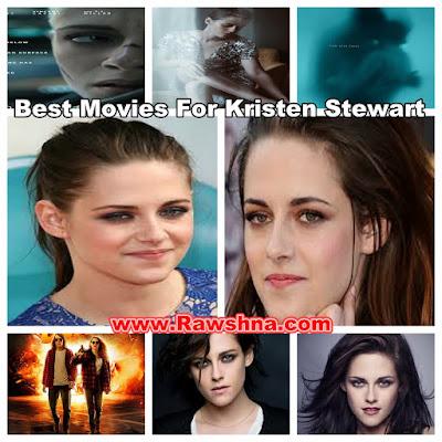 شاهد أفضل أفلام كريستين ستيوارت على الإطلاق  شاهد قائمة أفضل 6 أفلام كريستين ستيوارت على مر التاريخ معلومات عن كريستين ستيوارت | Kristen Stewart
