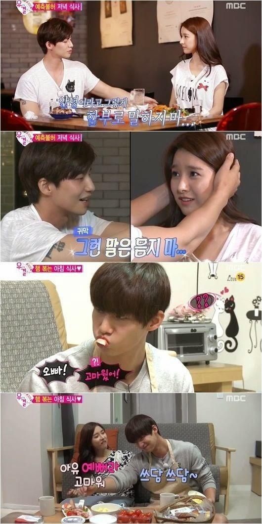 We Got Married] Song Jaerim & Kim Soeun - K-POP, K-FANS