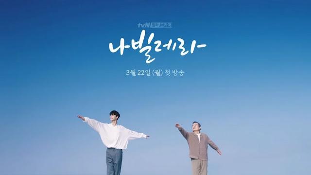 Navillera: assista ao trailer do novo k-drama da Netflix