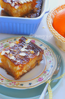 Traditional Greek Orange Cake with Syrup
