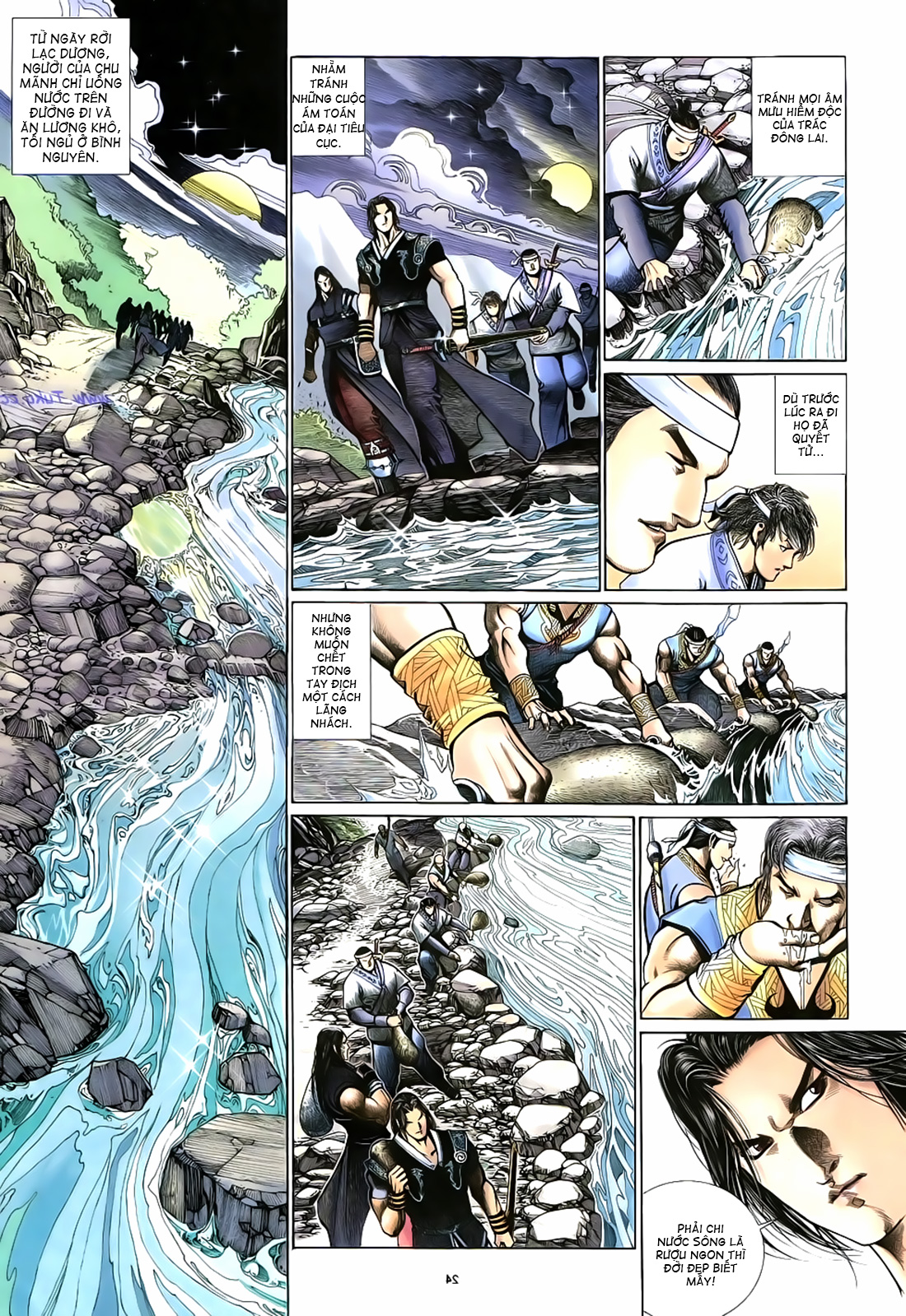 Anh hùng vô lệ Chap 17 trang 25