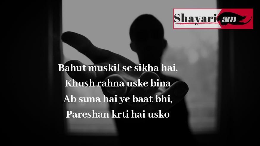 khush-rahna-dhoka-shayari-photo