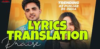 Praise Lyrics in English | With Translation | - Armaan Bedil