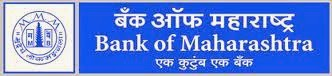 Bank of Maharashtra IT Officer post