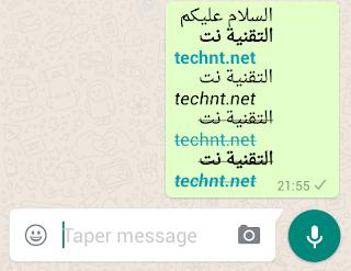 الواتساب يخطو خطوة الى الأمام ويضيف ميزة جديدة - التقنية نت - technt.net
