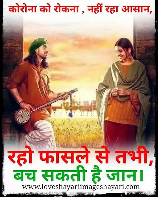 True love romantic shayari  | romantic shayari in hindi