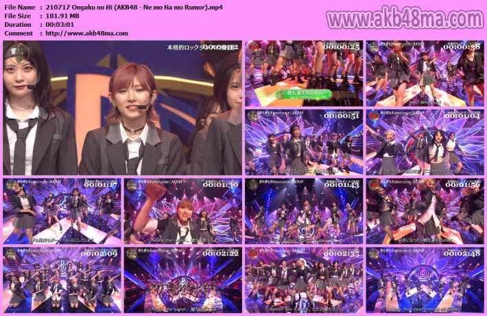 AKB48 - Ne mo Ha mo Rumor