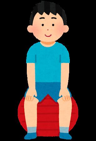 バランスボールに乗っている人のイラスト(前)