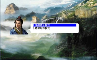 新三國孔明傳6.1割草無雙版!