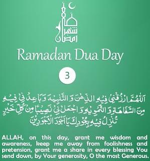 Grant Us Wisdom & Awareness [Daily Supplications for 30 Days of Ramadan] Dua Third Day of Ramadan 2018 (Ramzan 2018)=Grant Wisdom and Awareness