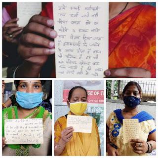 asha-worker-protest-to-modi