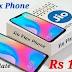 मात्र 1500 रुपए में जियो का नया 5G स्मार्टफोन लॉन्च ?, मार्केट में तहलका मचाने आ गया
