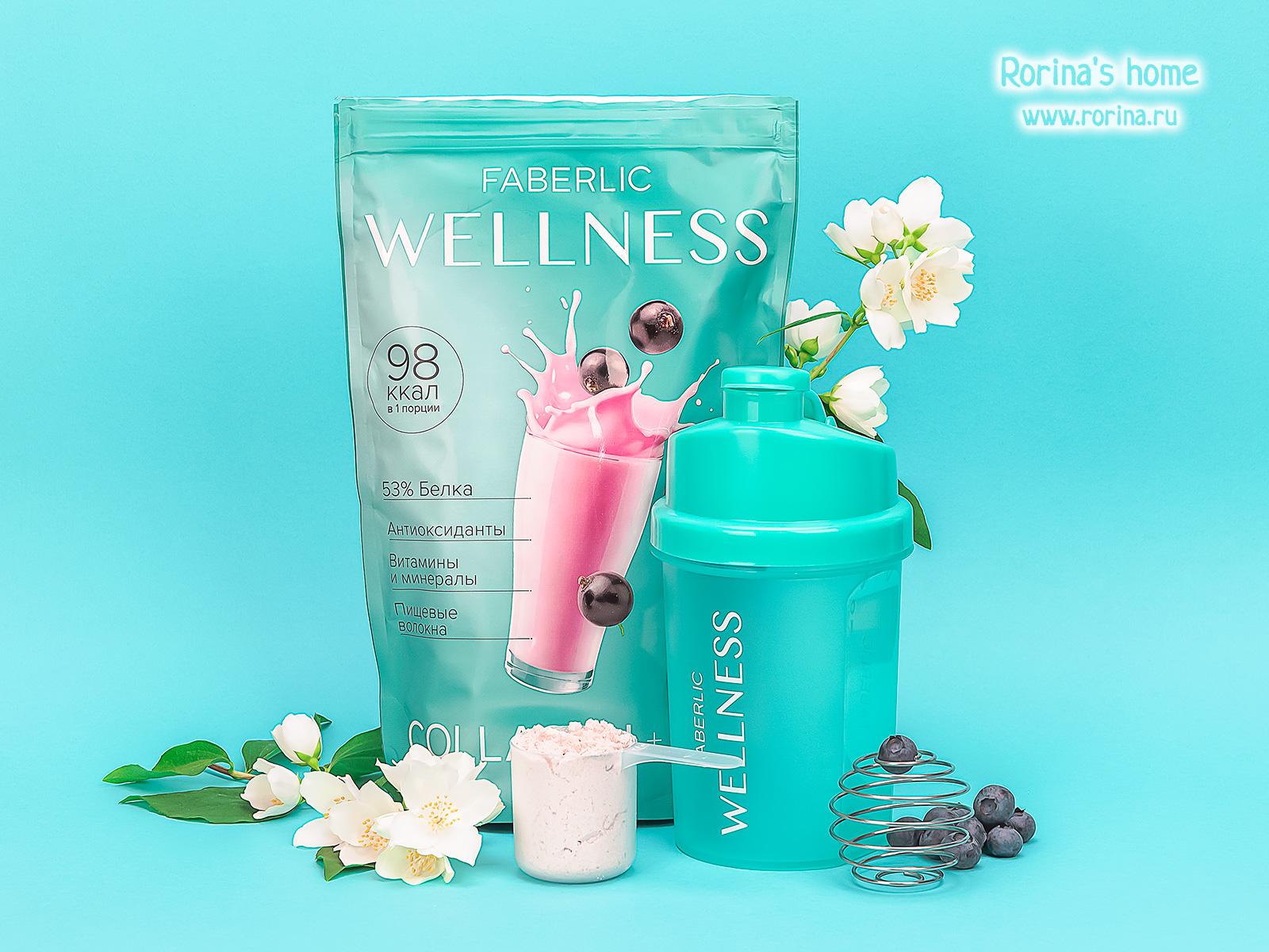 Wellness коктейль для похудения
