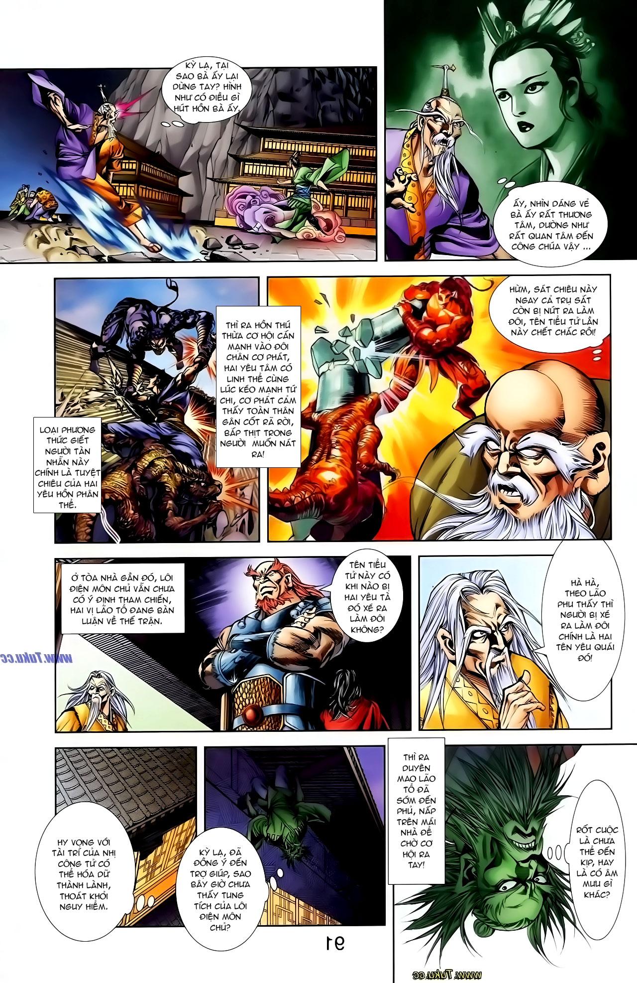 Cơ Phát Khai Chu Bản chapter 125 trang 10