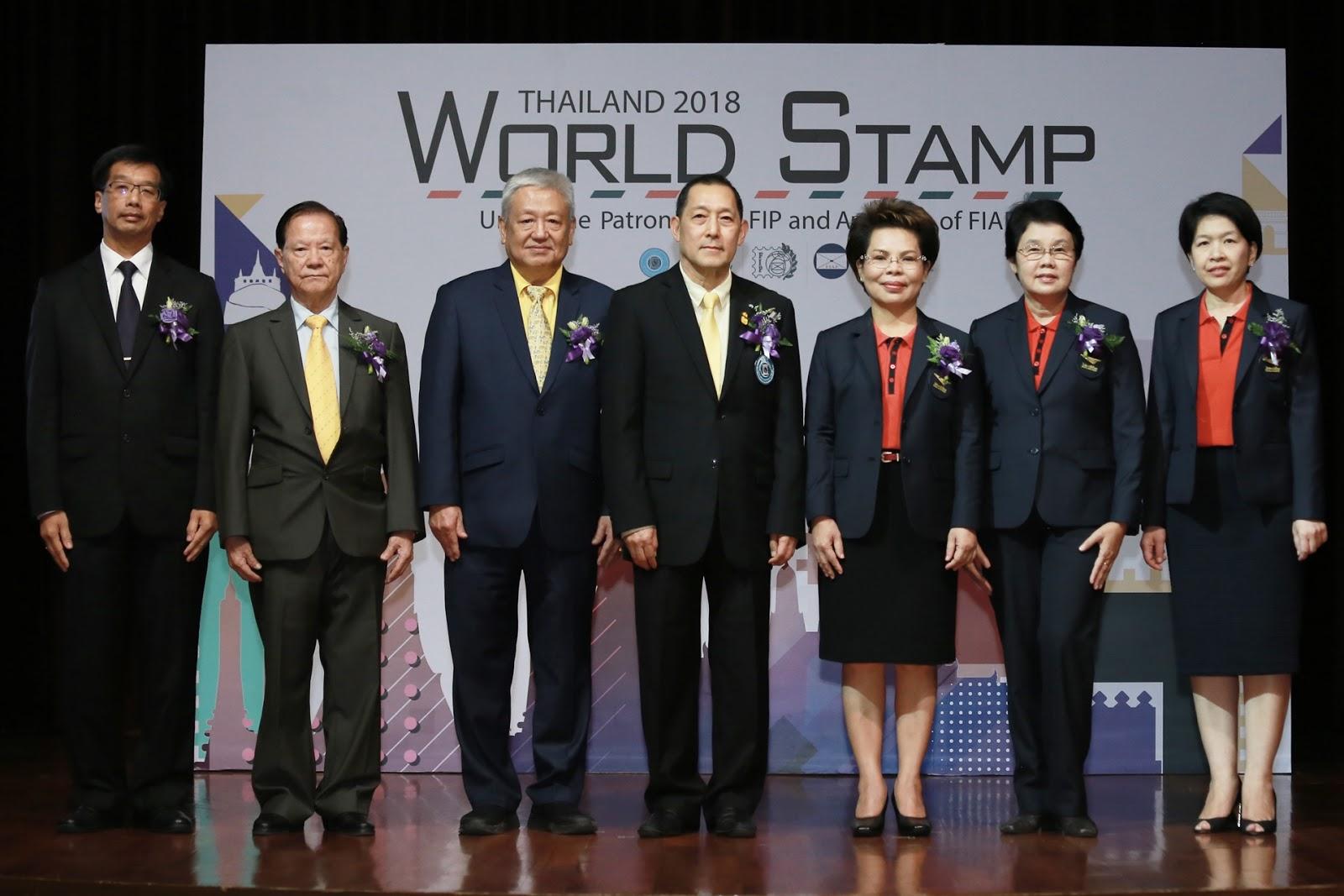 โอกาสครั้งสำคัญ งานแสดงตราไปรษณียากรโลก พ.ศ. 2561 ครั้งยิ่งใหญ่ในประเทศไทย  (Thailand 2018 World Stamp Exhibition)