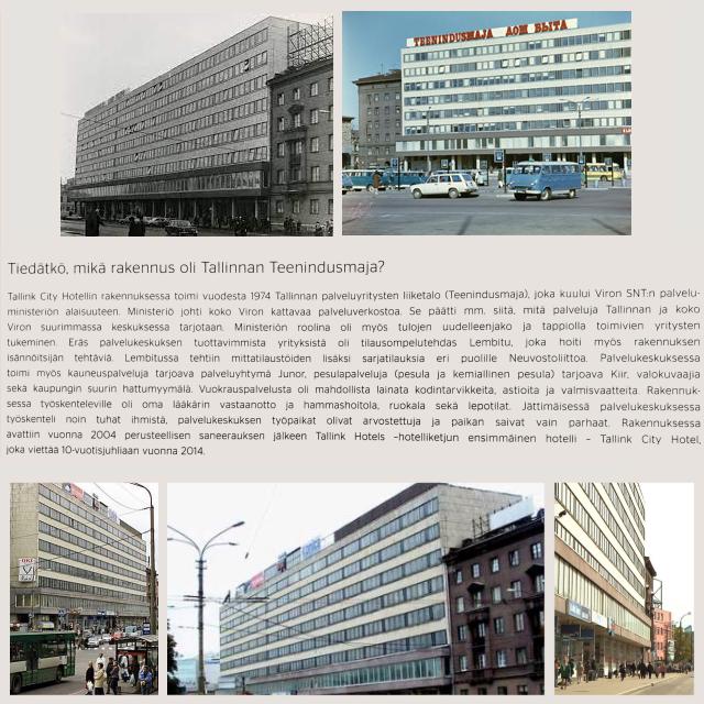 Tallink City Hotel - Teenindusmaja