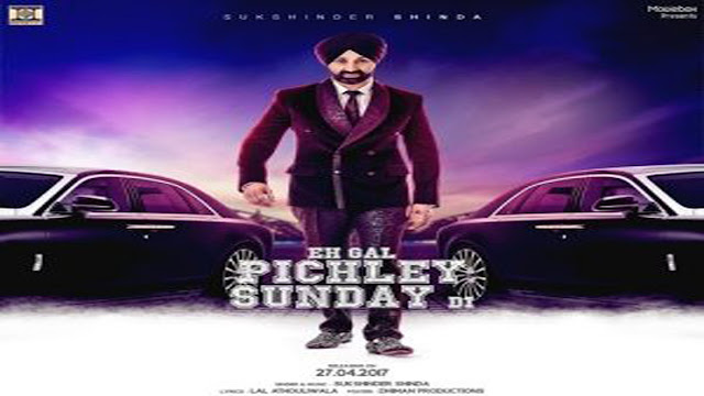 Eh Gal Pichley Sunday Di Lyrics - Sukshinder Shinda | Latest Punjabi Song