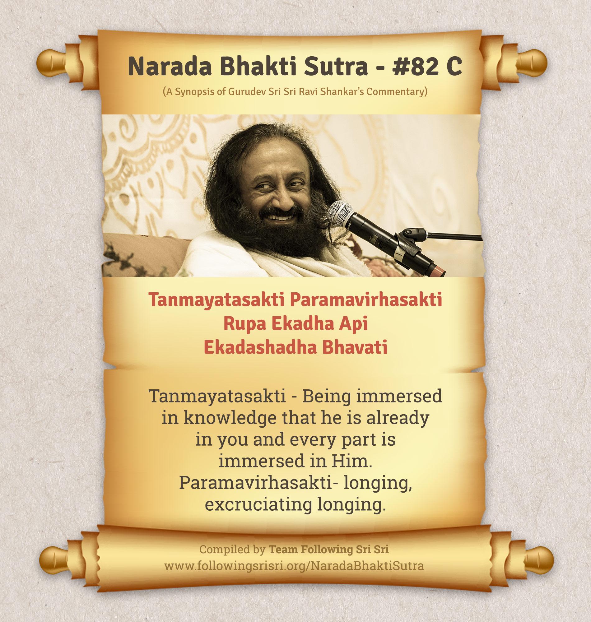 Narada Bhakti Sutras - Sutra 82 C