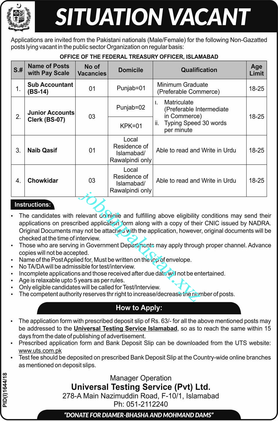 Advertisement for Universal Testing Service Jobs 2018