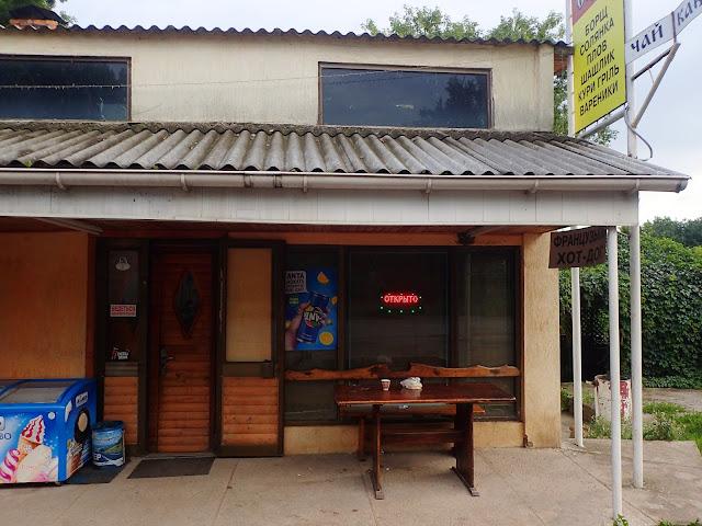 Kafebar w okolicach Winnicy