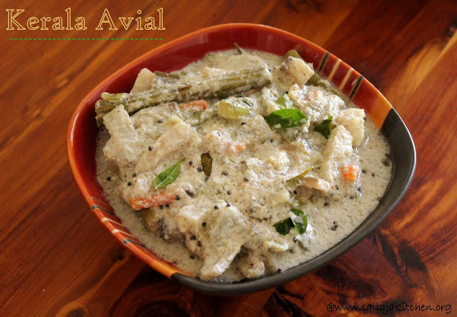 images of Kerala Avial Recipe / Aviyal Recipe / Kerala Style Aviyal Recipe /  Kerala Mixed Vegetable Curry with Coconut and Yogurt