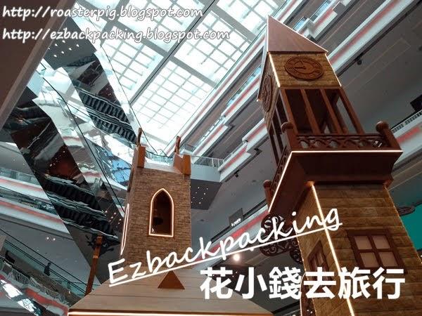 又一城聖誕燈飾2020: 九龍塘聖誕活動