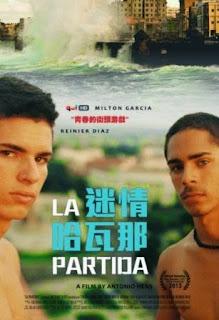 La Partida, 2013