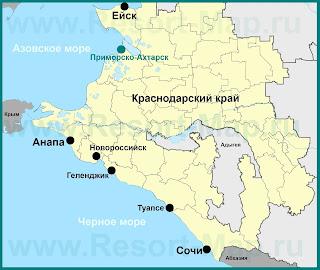 Снять дом в Приморско-Ахтарске