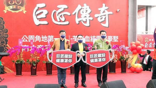 巨匠建設強勢回歸鹿港 捐15萬片口罩助防疫