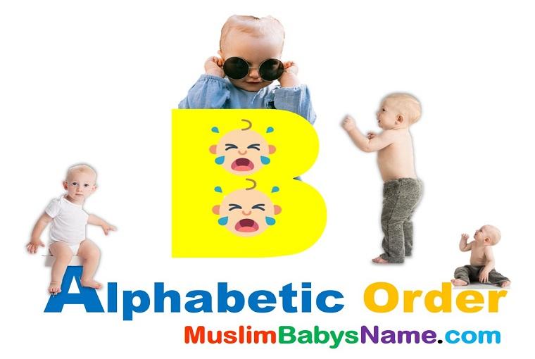 baby name,tamil names for boys,baby names,girl names,baby girl names