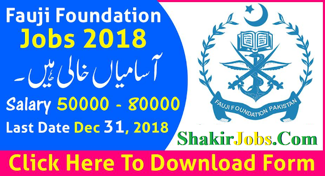 fauji foundation jobs 2018 rawalpindi fauji foundation jobs for teachers 2018 fauji foundation school jobs 2018 jobs in fauji foundation hospital www.fauji.org.pk jobs 2018 fauji foundation teacher jobs 2018 fauji foundation overseas jobs fauji foundation hospital jobs 2018