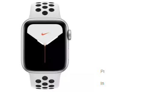 APPLE Nike smartwatch P23,990.