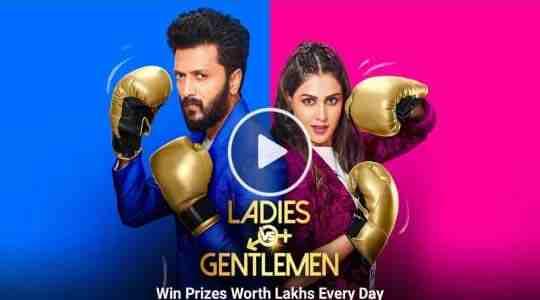 [Answers] Flipkart Ladies vs Gentlemen Quiz Answer Today - 14 December 2020