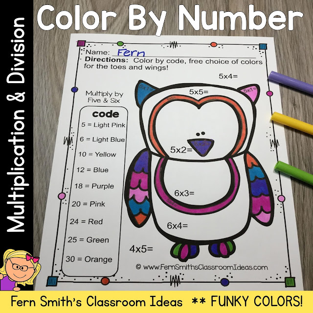 Color By Number Multiplication and Division Funky Owl Bundle