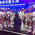 Mérida brilla en la inauguración del Festival Internacional de Música en Chengdú